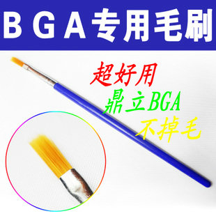 Free shipping 5pcs / lot blue hair brush to help BGA solder paste brush strokes blue paint brush to help paste brush 14CM(China (Mainland))