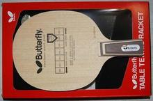 popular table tennis blade