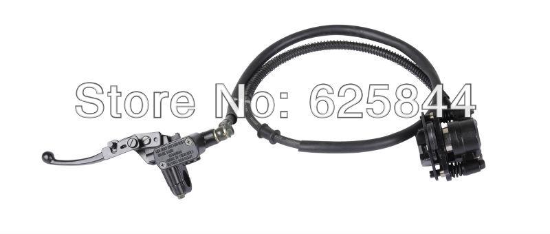 Disc Break Parts, 150CM Brake Tubing Length, 50cc,110cc ATV Spare Parts(China (Mainland))