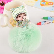 2019 dormir bebê boneca bola chaveiro carro chaveiro titular saco pingente charme chaveiro pele de pelúcia nova bonito das mulheres chave(China)