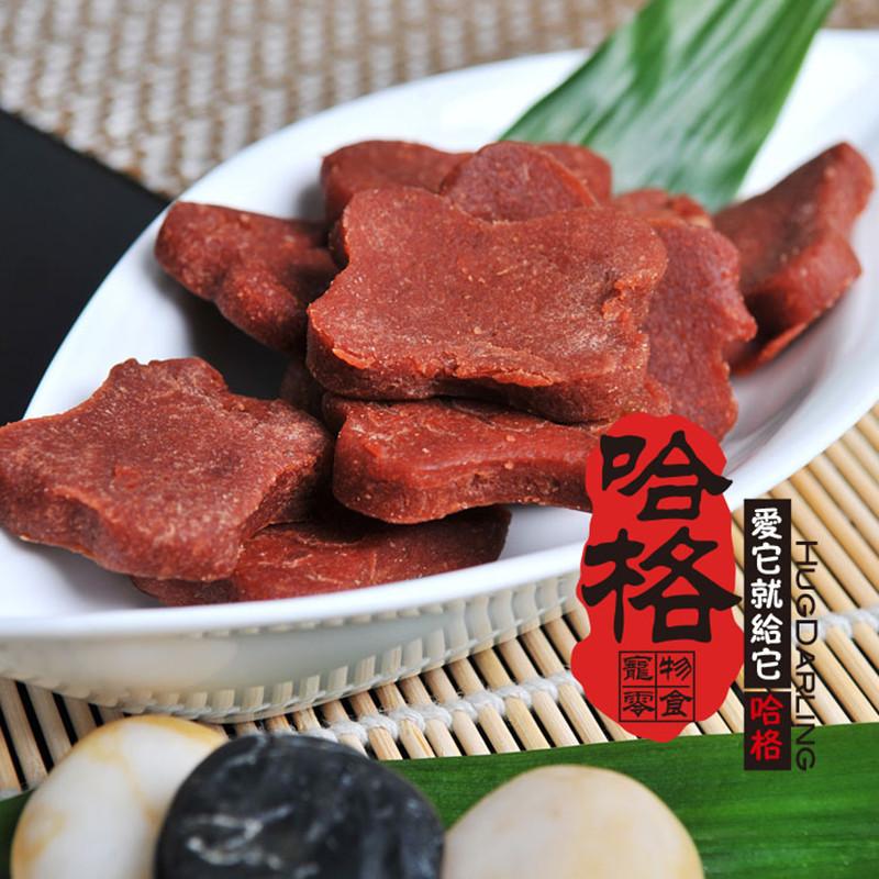 Hager fresh honey 100g juicy meaty bones calf pet treats dog food supplies Teddy Golden Retriever Training(China (Mainland))
