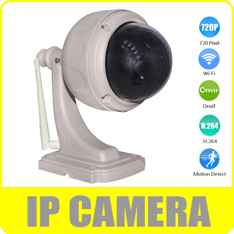 WANSCAM Plug Play Wireless WiFi Pan/Tilt Rotate IR Cut Motion Detection Outdoor Weatherproof Dome Network Internet IP Camera(China (Mainland))