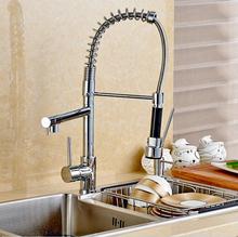 Gros et de détail nouvelle Double bec printemps évier de cuisine robinet d'eau chaude et froide robinet de cuisine(China (Mainland))