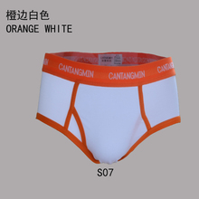 CANTANGMIN brand mens panties advanced fabrics cotton male panties briefs comfortable breathable trunk shorts man 365 underwear(China (Mainland))
