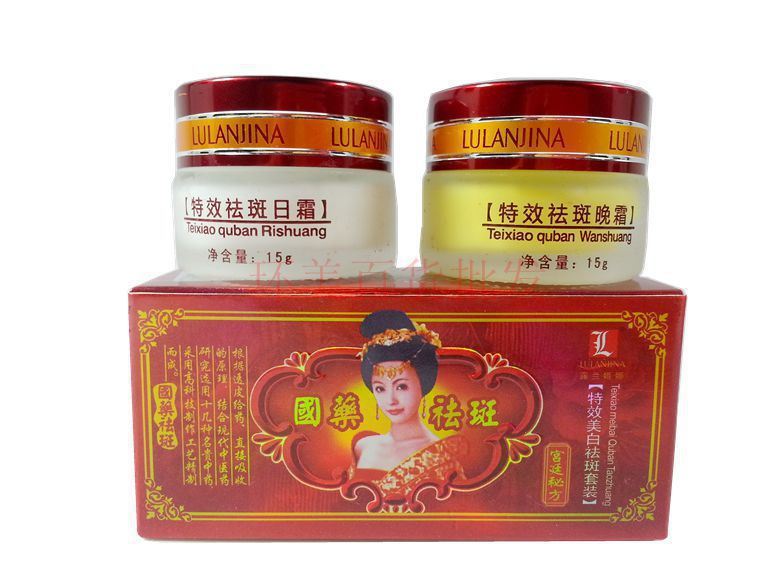 30g Lulanjina Whitening Cream Spot Remover Natural Ginseng Extract (Day+Night) for Skin Care Moisturizers(China (Mainland))