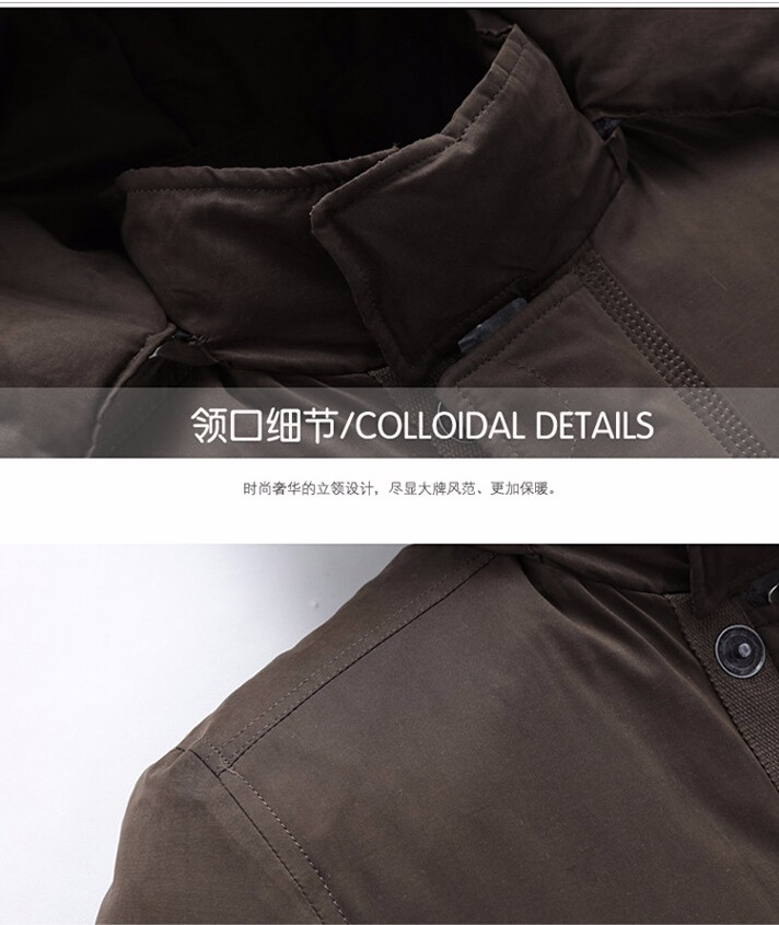 Скидки на Мужская Одежда Зима Повседневная Сплошной Цвет Съемный Капюшоном С Длинным Пуховики и Пальто Теплый Утка Вниз Молнию Куртки Пальто М-3XL