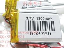3.7 В 1300 мАч литий-полимерная батарея 503759 MP3 GPS навигатор универсальный аккумуляторная батарея