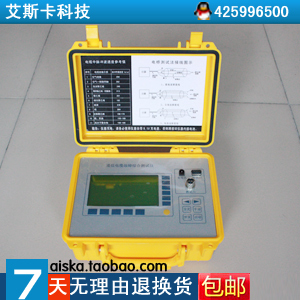 Communication cable fault tester professional test telephone cable video cable break away with intelligent bridge(China (Mainland))