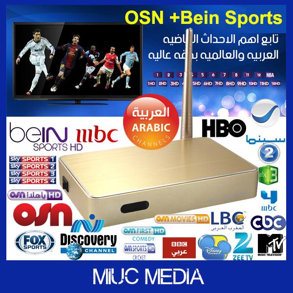 High End MU009 Metal Case OSN Bein Sports MBC HBO Skype 400+ Live TV Arabic IPTV Box Quad Core Android 4.4 Smart TV Box CS918 Q7(China (Mainland))