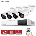 4CH HD DVR 1080P NVR CCTV Home Security Camera System 4PCS 2.0MP Camera IR Outdoor Video Surveillance Kit  Alarm Systems Securit