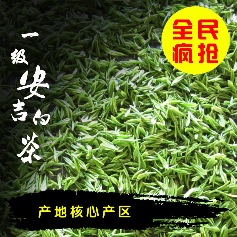 Гаджет  Anji white tea 2015 Rare white tea before rain alpine organic green tea 50g bags, buy direct from china free shipping Send Gift None Еда