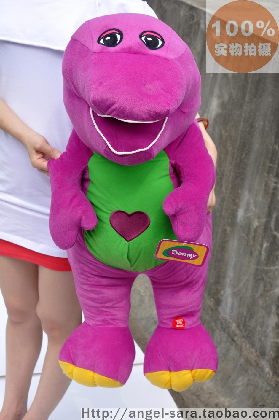 Free shipping Barney friends plush toy doll benny dolls(China (Mainland))