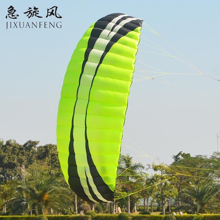 9.0sqm power kites snow kite train kite foil kite + 4 line bar with 4x25m 500lbs line +leash(China (Mainland))