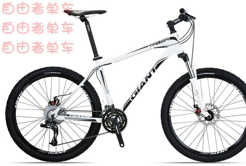 Bikes Giant Brand bicycle brand bicycle bike