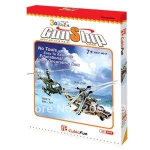 Original music of cubicfun 3D stereo jigsaw puzzle toy 2 set helicopter gun ship C025h DIY paper model free shipping 66pcs(China (Mainland))