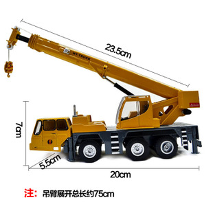 Huayi alloy crane full alloy engineering car model toy gift model(China (Mainland))