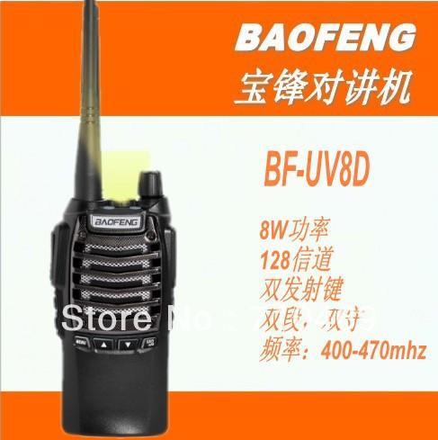 DHL free shipping baofeng uv8D uhf portable two way radio transmitter set best radio walkie talkie 10km long range(China (Mainland))