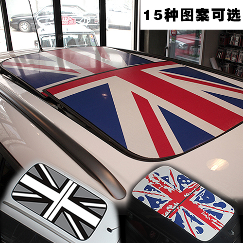 BMW Mini MINI COOPER CLUBMAN countryman one fun skylight roof stickers affixed - Hong Kong Ontop Technology Co.,Limited store