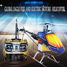 PRO Global Eagle drones 480N18-DFC450L 9 channal MINI nitro RC Helicopter RTF/RTG Aircraft 3D stunt GAS helicopter with case(China (Mainland))
