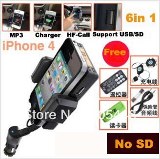 6 in 1 Car MP3 with FM transmitter+Charger+holder+Mp3 player +Hand free call +GPS for Iphone and any other mobile/cell phone(China (Mainland))