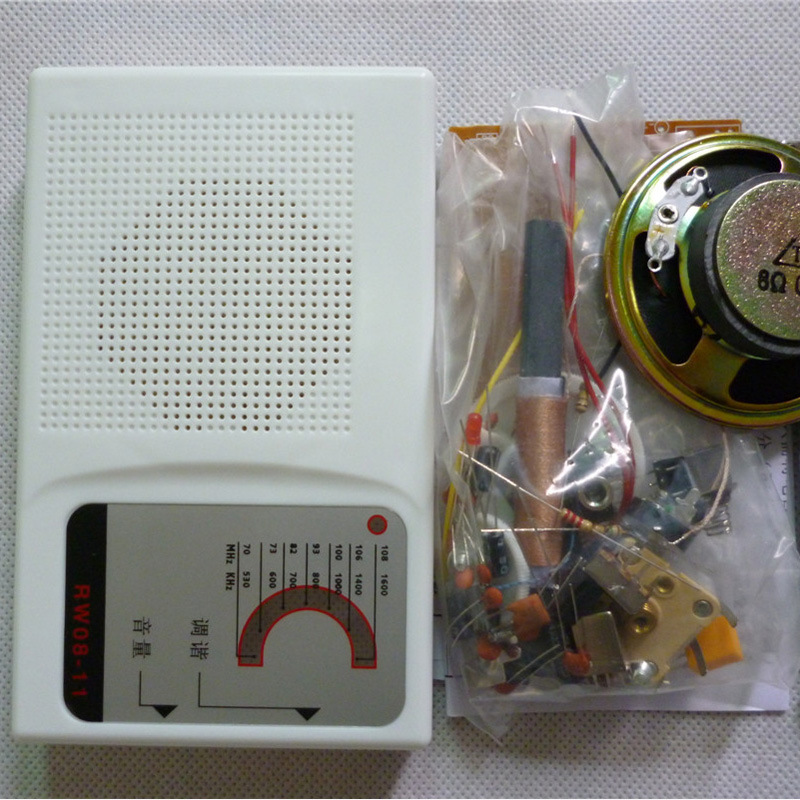 Suite 1691 integrated circuit frequency modulation amplitude radio Electronic production - ninety-seven store