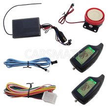 In Stock Two Way Motorcycle Alarm System Motorbike 2 Way Alarm Long Range Distance Control Fast Shipping In 24 Hours!