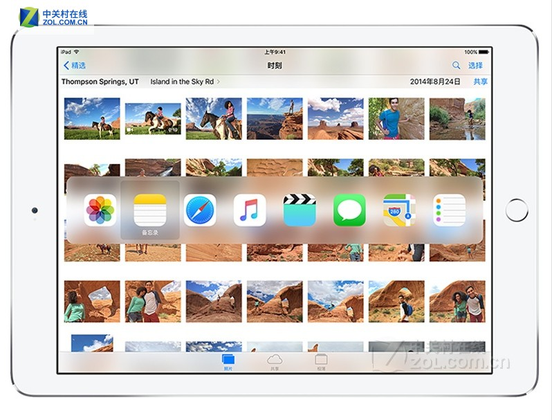 Apple iPad Pro (128GB / WiFi version) Dual-band Apple A9X 128GB 732x2048 12.9 inches pre sale free shipping(China (Mainland))