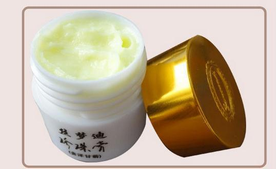 Free shiping SIMENGDI Pearl Camomile Face Cream Skin Natural Care Whitening Anti Aging Cream 100% original 32g(China (Mainland))