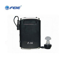 Feie Hot Sale Personal Amplifier Analog Pocket Hearing Aid for the Elderly  F-16 Free Shipping(China (Mainland))