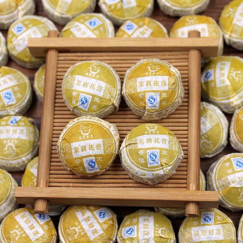 20 PCS Hot Sale Black Tea Flavor Puerh Tea Chinese Mini Yunnan Puer Tea Gift Tin