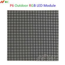 32x32 Outdoor RGB hd p6 led video wall - high quality CE ROHS P2.5 P3 P4 P4.75 P5 P6 P7.62 P8 P10  rgb full color led module(China (Mainland))