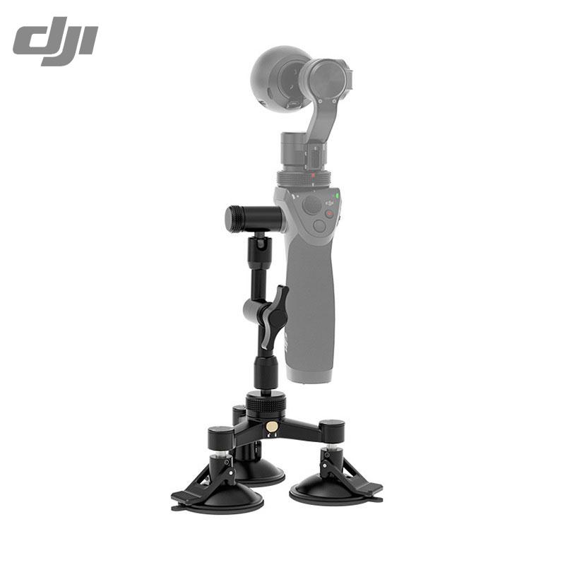 Фотография Original DJI OSMO  Car Mount for Osmo Handheld 4K camera  and 3-Axis Gimbal Newly Coming Camera Accessories dji osmo accessories