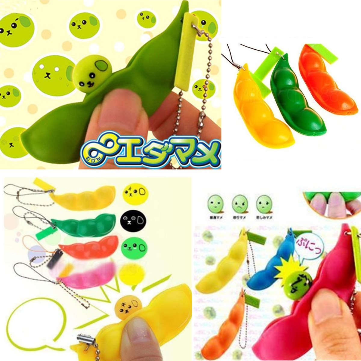 Hot Sale 2pcs Cute Novelty Puchl Soybean bean Stress Relieve Squeeze Toys Kids Gifts Pendants Toys(China (Mainland))