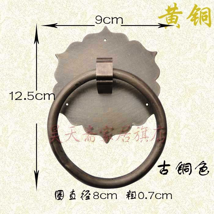 [Haotian vegetarian] Antique furniture accessories brass knocker / grillwork door door cymbals pull ring / HTA-075 tri-color<br><br>Aliexpress