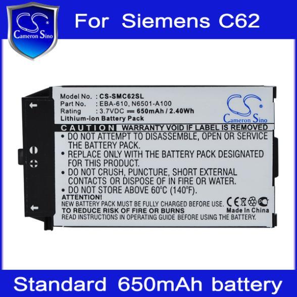 Для Siemens C62 / x1,
