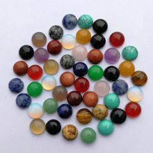 Buy stone beads 50pcs/lot 10MM natural stone Bead charms mixed round stone cabochon cab stones DIY Jewelry Accessories Free for $11.99 in AliExpress store