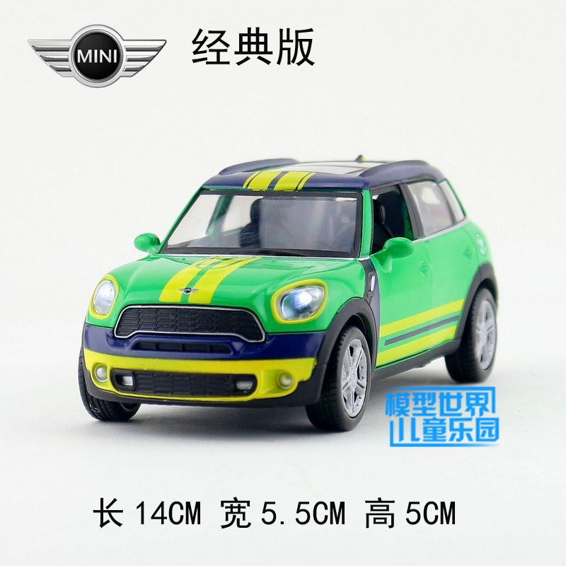 Brand New SHENGHUI 1/28 Scale Germany Mini Cooper 2014 Brazil World Cup Edition Diecast Metal Pull Back Flashing Musical Car Toy(China (Mainland))