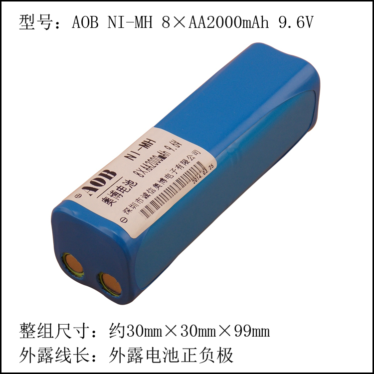 With Plug 8 AA 2000mAh AA 9 6V NI MH Rechargeable Batteries NIMH Battery Pack For