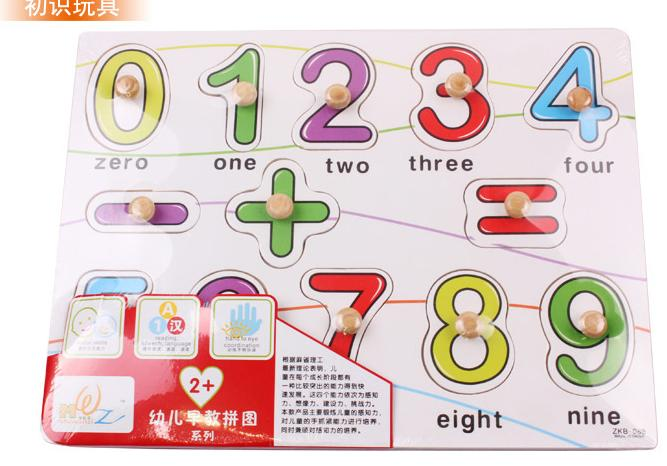 Free shipping, the wooden jigsaw puzzle,children's educational toys, digital cognitive finger board, baby wooden toy(China (Mainland))