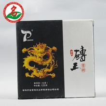 Famous 125g Brick king Puer raw tea sheng shen brick Pu er Pu erh Puerh thee