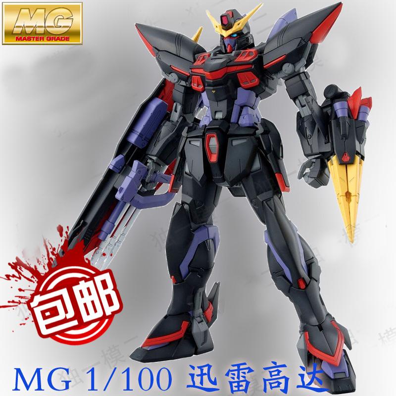 DABAN Blitz Gundam 1/100 model Robot cartoon Puzzle assembled action figure Anime boy toys collectibles kids Holiday gifts