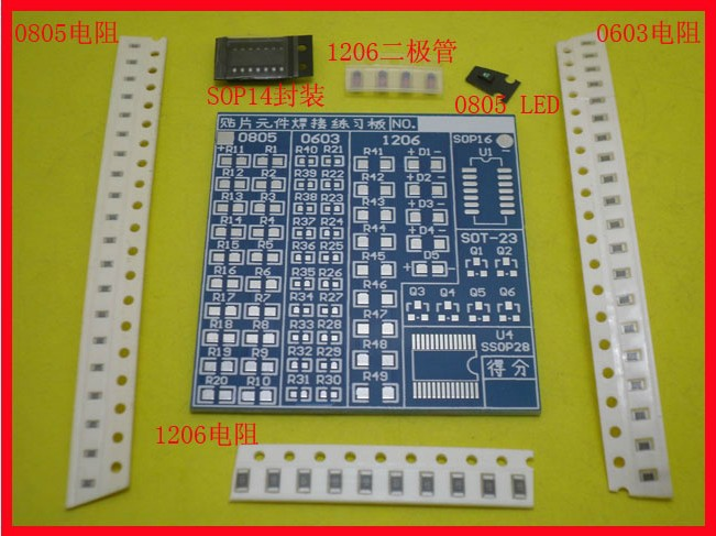 SMD chip components soldered board practice board electrical and electronic soldering technology practice for welding kit(China (Mainland))