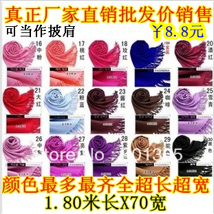 East Knitting Wholesale 5pc/lot XD004 2013 Fashions Women's Pashmina Acrylic Long Shawl scarves 40 Colors Free Shipping