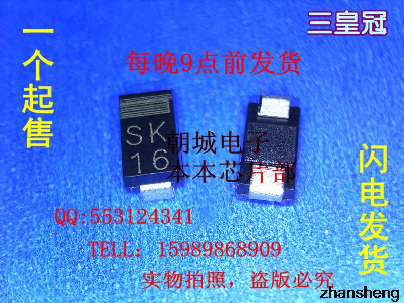 Цены на SK310B