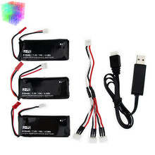 Hubsan 7.4V 610mAh lipo battery 15C 4.5Wh batteries 3pcs and USB charger JST plug For H502S H502E rc Quadcopter drone Parts