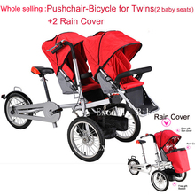 Execelli Folding Mother Bicycle 2 Baby Seats 3 in 1 Mother Bike Baby Strollers Double Seats+ 2 Rain Cover Convertible Pushchair(China (Mainland))