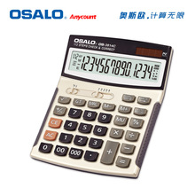 New Brand OS-3814C Office Stationery Electronic Calculator 14 Digit Computer Business Calculadora Solar Desktop Calculating Gift