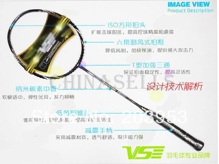 Фотография VS Japanese carbon badminton racquet badminton racket MAGICIAN T1 adjustable balance point racket free string grip max35lbs