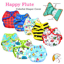 New happy flute cloth diaper cover washable reusable baby diapers reusable nappies fraldas reutilizaveis Without Insert(China (Mainland))