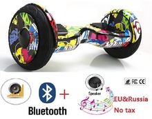 Buy Reborn 10 inch Adult Electric scoooter Hoverboard Skateboard Electric self balancing scooter gyroscooter penny board Oxboard for $199.98 in AliExpress store